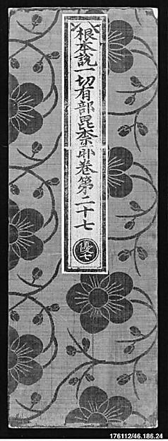 Sutra Cover with Prunus Scroll