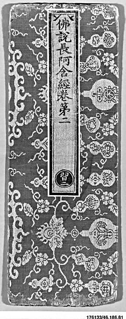 Sutra Cover with Gourds on a Vine Scroll