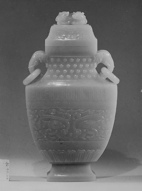 Covered vase