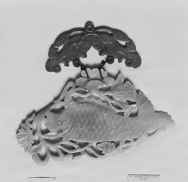 Fish Gong