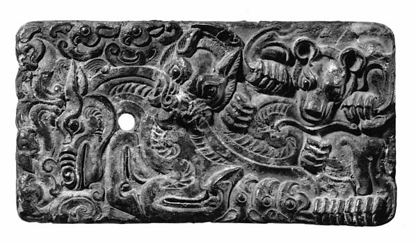 Belt Buckle with Animal Combat Scene