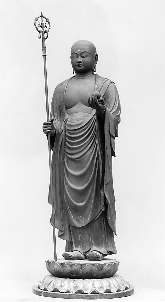 Jiz (Bodhisattva Ksitigarbha)