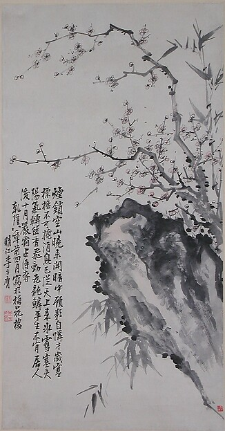 Bamboo, Plum and Rock