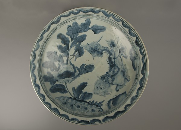 Plate with Lion Design