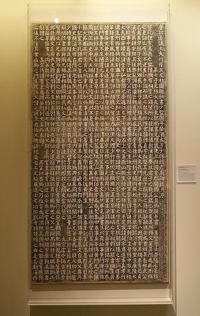 唐 颜真卿 顏家廟碑 現代拓片 紙本<br/>Yan Family Temple Stele