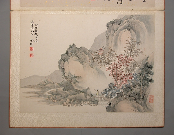 Landscapes Painted for Wang Kui