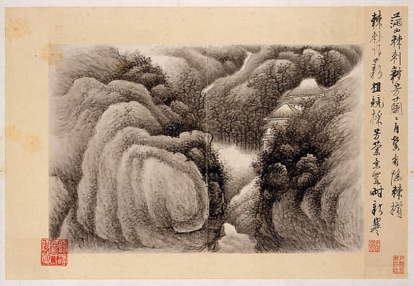 Ink Landscapes with Poems