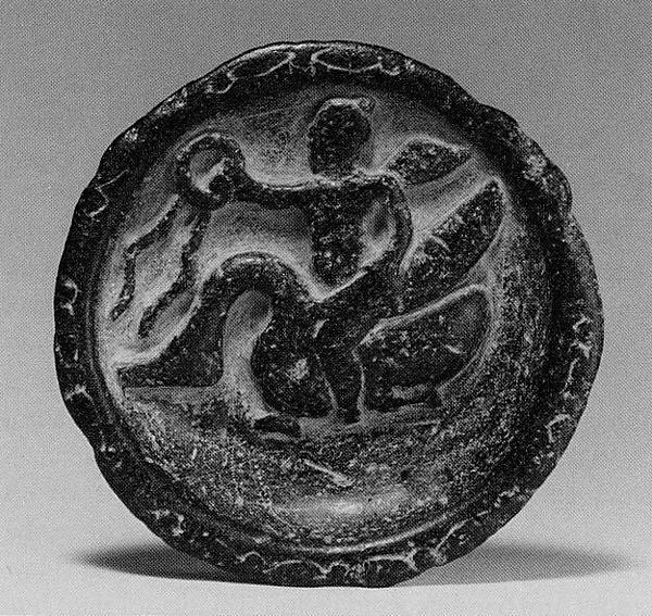 Dish with Eros on a Swan