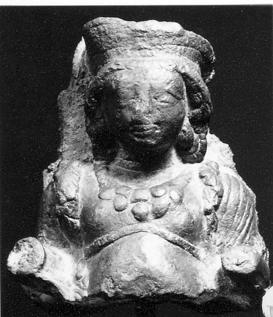 Upper Half of a Deity or King