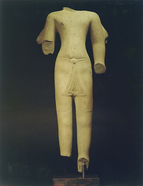 Standing Four-Armed Male Deity