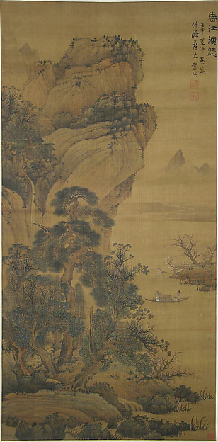 明  藍瑛  春江漁隱圖  軸<br/>Hermit-Fisherman on a Spring River