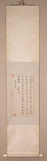 """清  朱耷 (八大山人)  倣王羲之 蘭亭序  軸<br/>After Wang Xizhi's (303?-361?) """"Preface to the Orchid Pavilion Gathering"""""""