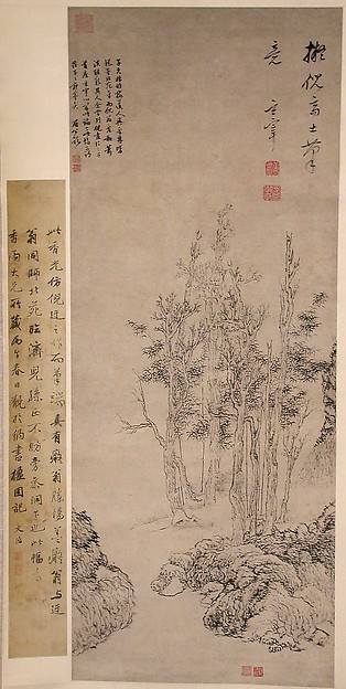 明  董其昌  倣倪瓚山水圖  軸<br/>Landscape with Trees in the Manner of Ni Zan (1301–1374)