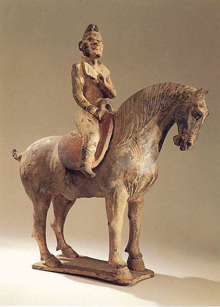 Figure of an Equestrian