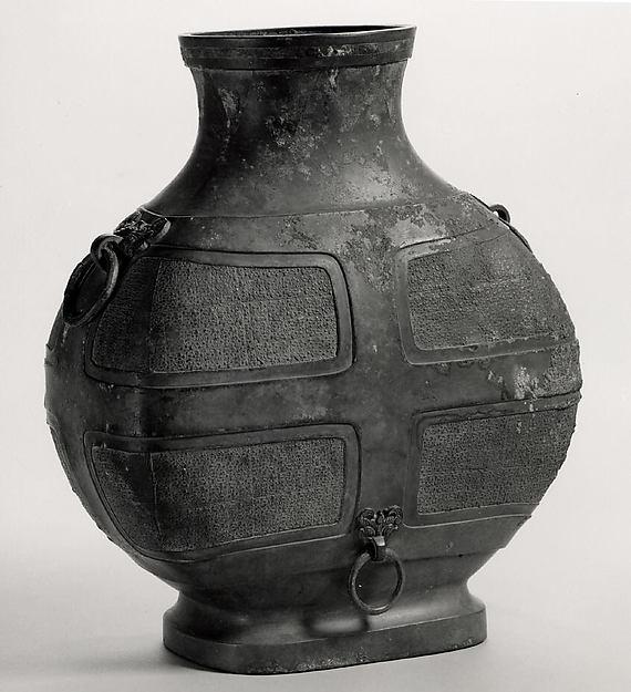戰國 青銅扁壺<br/>Wine Container (Bianhu)