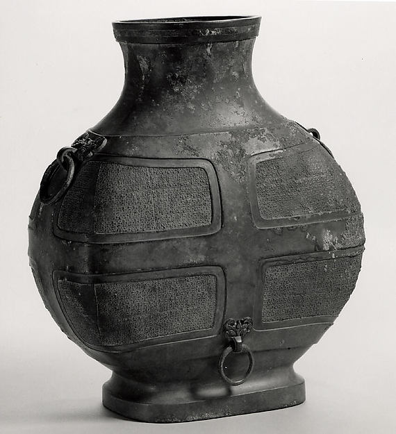 Ritual Wine Vessel (Bianhu)