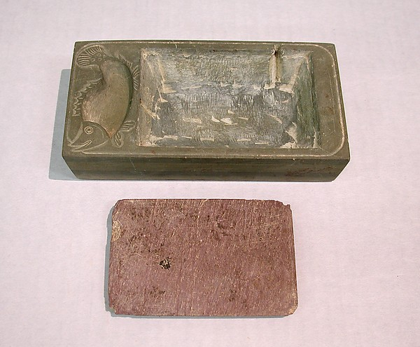 Rectangular Inkstone with Cover