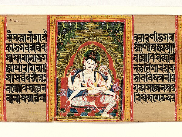 Six-Armed Avalokitesvara Expounding the Dharma: Folio from a Manuscript of the Ashtasahasrika Prajnaparamita (Perfection of Wisdom)