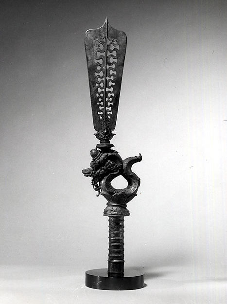 Halberd Head with Naga and Blade
