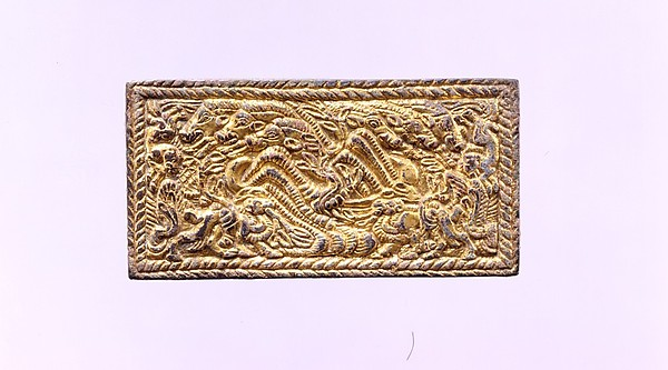 Belt Plaque with Animals in a Landscape