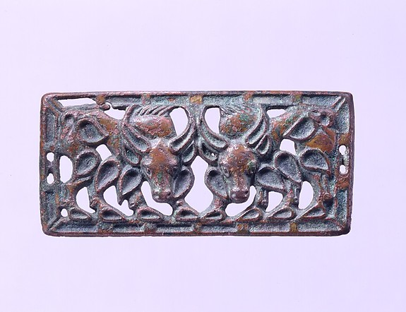 Belt Plaque with Confronted Bovines