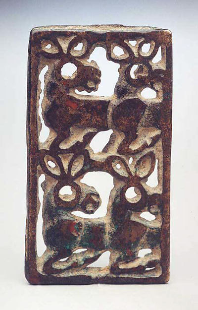 Garment Plaque with a Kulan