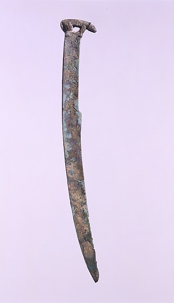 Knife with a Standing Tiger on the Handle