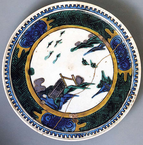 Plate with Landscape Decoration