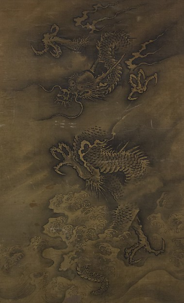 明  佚名  雲龍圖  軸<br/>Dragon Amid Clouds and Waves