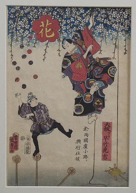 Hayatake Torakichi from Osaka: Performance in Ryōgoku