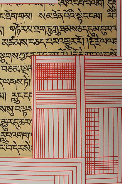Pin drop silence: Eleven-headed Avalokitesvara