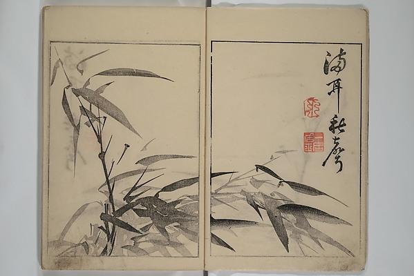『寫山樓畫本』<br/>Shazanrō (Bunchō) Picture Book (Shazanrō ehon)