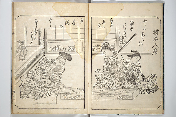 Fascinating Historical Picture of Takagi Sadatake with A Fashionable Representation of the Immortals of Poetry| Picture Book of Waka-no-ura (Fry ka in 1734