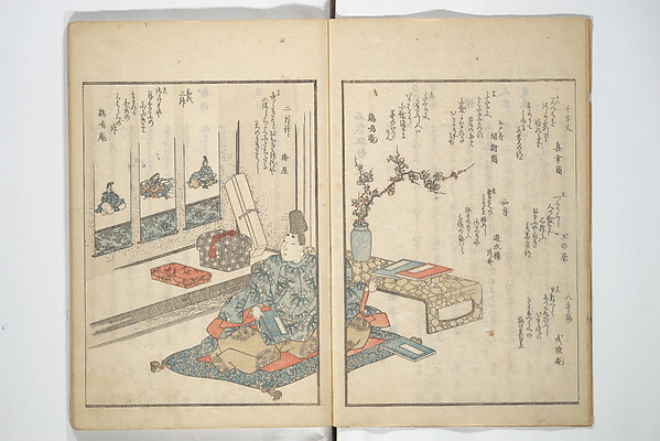 Collection of Famous Kyōka Poems Selected by Shakuyakutei (Shakuyakutei bunshū meishu kyōkashu)