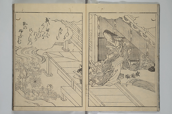 Fascinating Historical Picture of Nishikawa Sukenobu with Picture Book of Komatsubara (Ehon komatsubara) in 1761