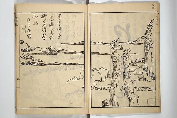 『山水畫譜』 <br/>Picture Album of Landscapes by Yi Fujiu and Ike no Taiga (I Fukyū Ike no Taiga sansui gafu)