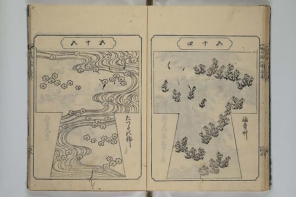 Fascinating Historical Picture of Enoki Hironobu in 1751