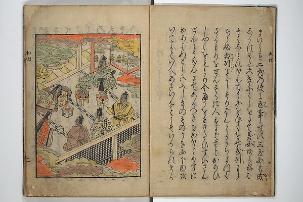An Album of the Collection Belonging to Kochōshusai (The Courtesy Name of the Given Collector) (Kochōshusai shozō gassatsu)