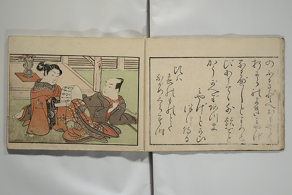 Fascinating Historical Picture of Suzuki Harunobu with Picture Book of the Eternal Pines (Ehon chiyo no matsu) in 1767