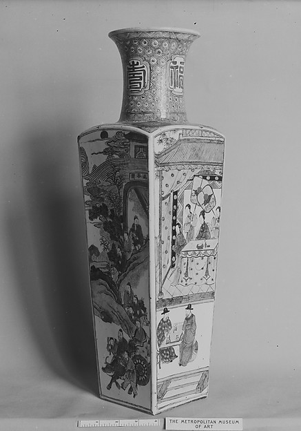 Vase with Scenes of Daily Life