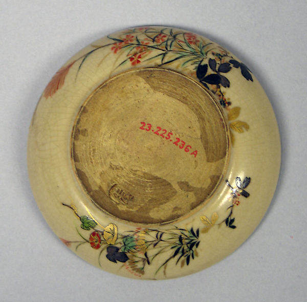 Incense Box with Design of the Seven Flowers of Autumn