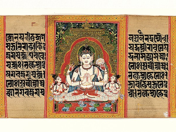 Shadakshari Lokesvara: Folio from a manuscript of the Ashtasahasrika Prajnaparamita (Perfection of Wisdom)
