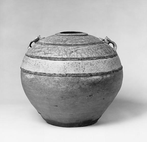 西漢 青瓷罐<br/>Jar