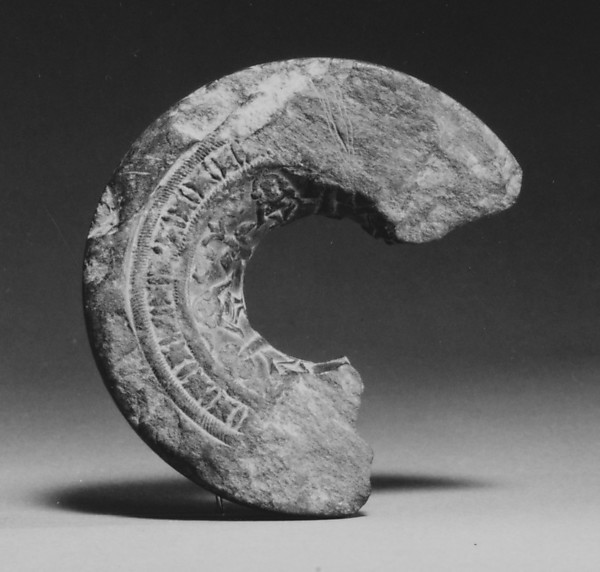 Fragment of a Ring Stone with Goddesses and Palm Trees