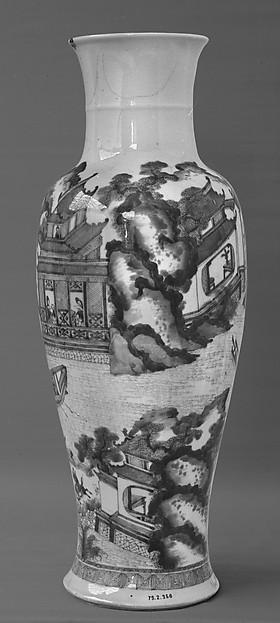 Vase with Garden Scene