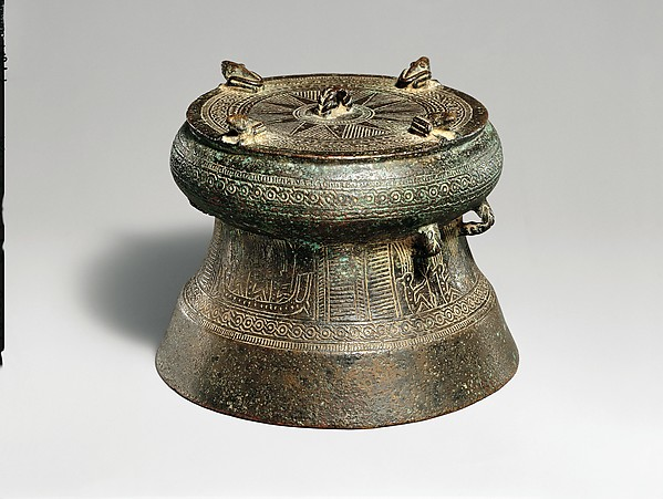 Miniature Drum with Four Frogs