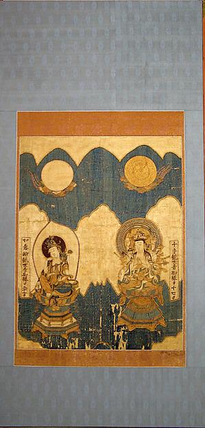 Two Bodhisattvas