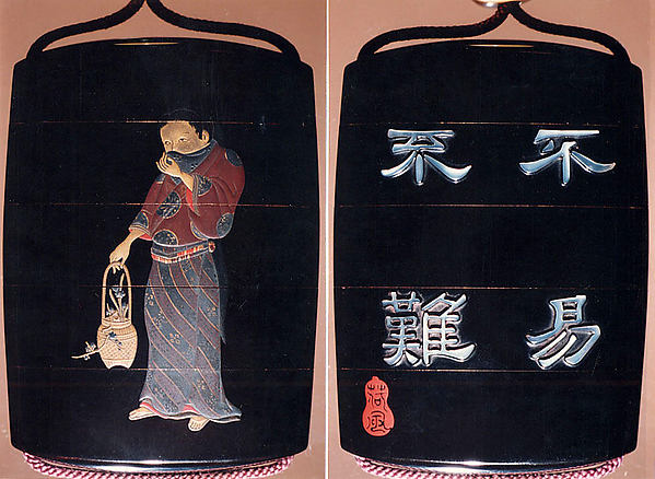 Case (Inrō) with Design of Young Woman with Flower Basket of Plum Blossoms (obverse); Four Large Characters (reverse)