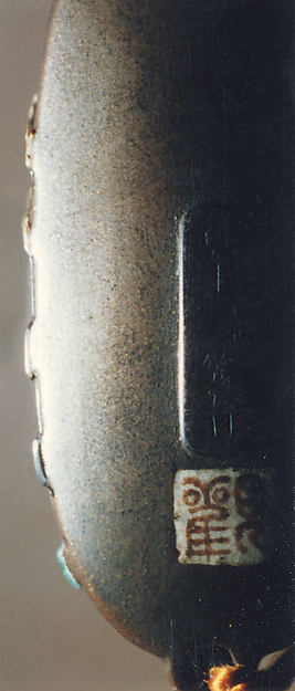 Case (Inrō) with Design of Spring Fern and Horsetail (obverse); Deer (reverse)