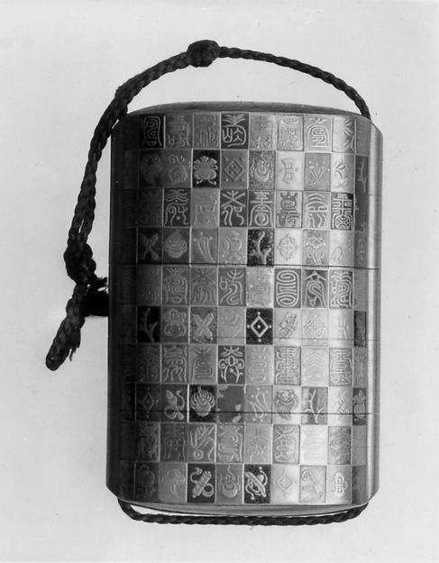 "Inrō with the Characters for Longevity and Good Fortune and the ""Seven Lucky Treasures"" on Checkerboard Ground"